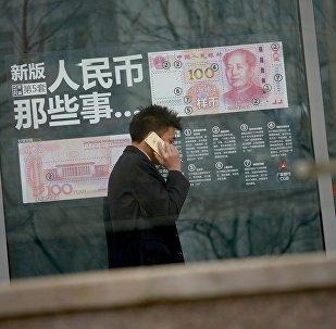 中国有必要同美国打贸易战吗?