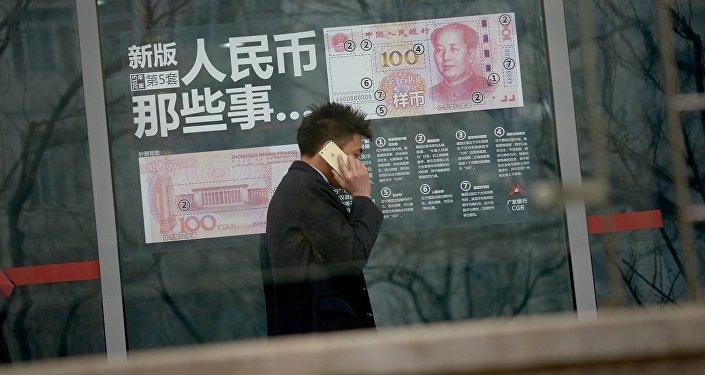 中國已建成個人信用評價體系