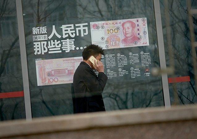 """中国专家:中国可首先考虑""""一带一路""""金融领域的互联互通"""