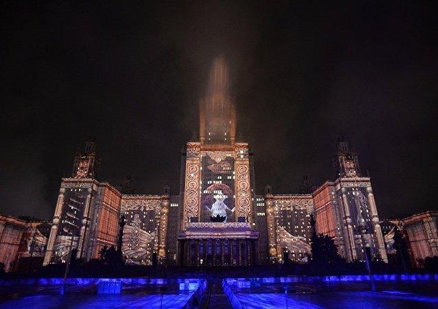 """莫斯科国际""""光圈""""艺术节"""