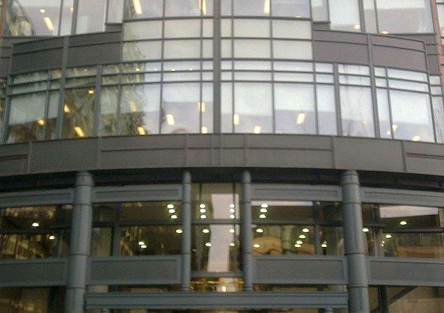 欧洲复兴开发银行的伦敦总部