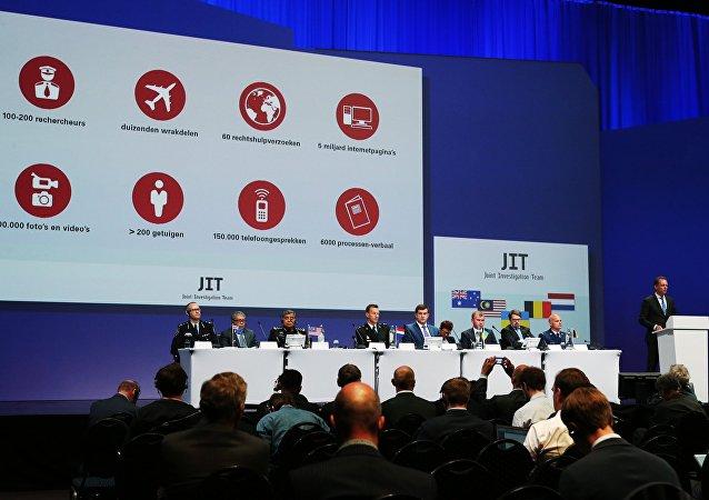 专家:MH17空难调查小组的声明毫无根据