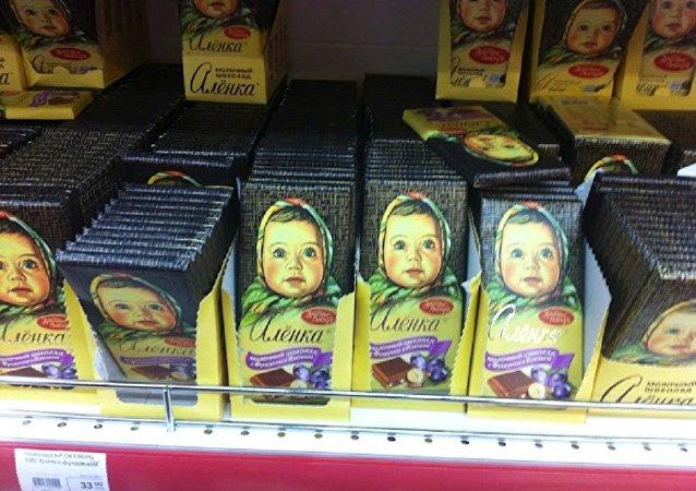 俄罗斯巧克莉