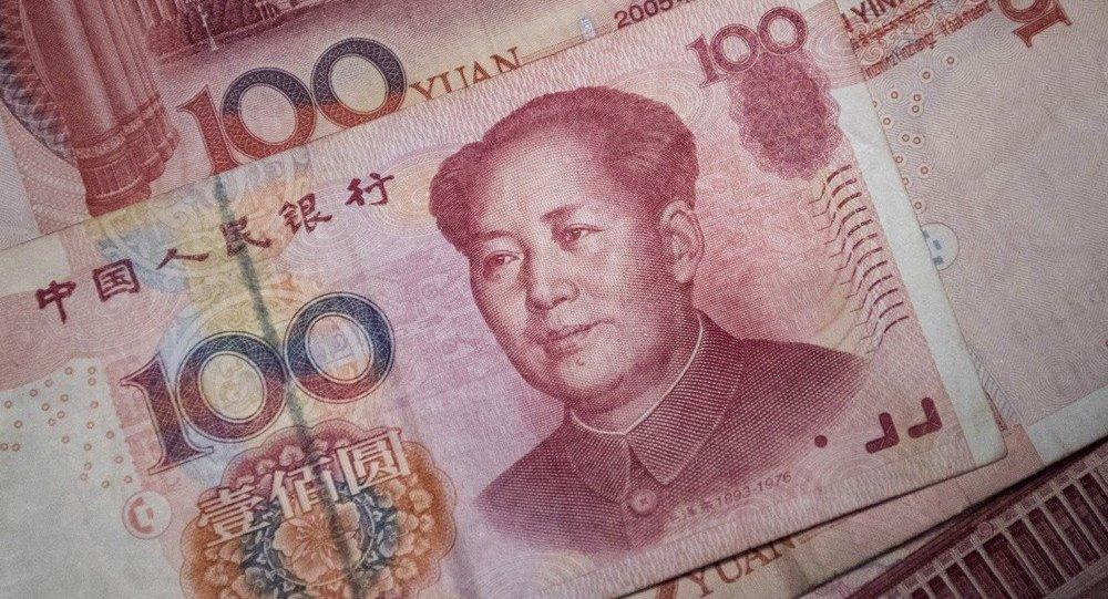 人民币正式成为国际货币基金组织储备货币