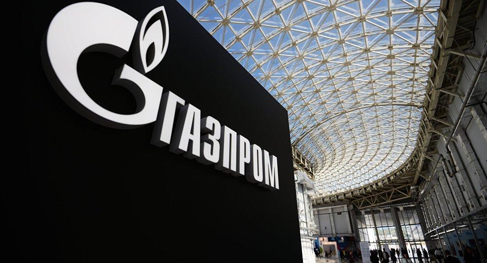 普京:俄气公司将向吉尔吉斯斯坦能源领域投资达1000亿卢布