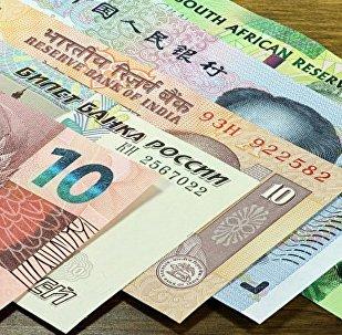 金磚國家貨幣