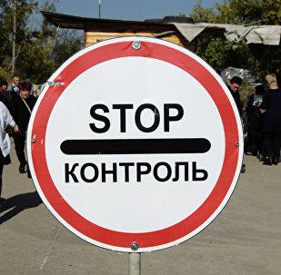 俄堅決要求根據施泰因邁爾公式給予頓巴斯特別地位