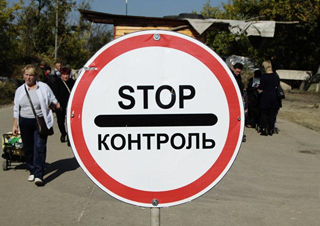 俄国防部获得有关乌情报部门准备挑衅联合协调与控制中心军官的信息