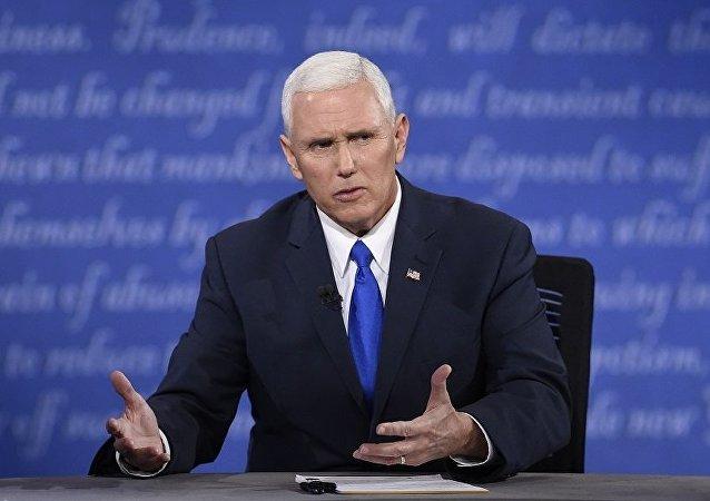 美国副总统迈克·彭斯