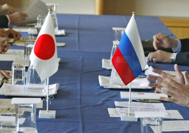 媒体:莫斯科向日本提议通过欧亚开发银行为俄国内项目提供贷款