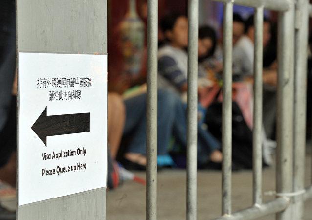 俄罗斯旅游署计划对中国免签团转为电子文件传递