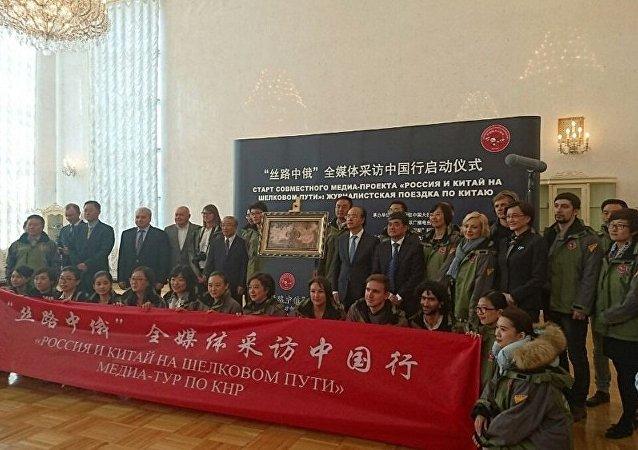 В Пекине стартовал медиа-проект Россия и Китай на Шелковом пути