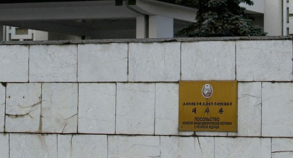 朝鲜驻俄罗斯大使馆