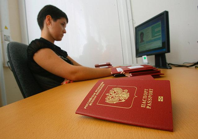 俄罗斯和多米尼加实行互免签
