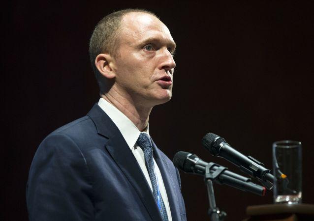 特朗普顾问警告美国不要继续不尊重俄利益