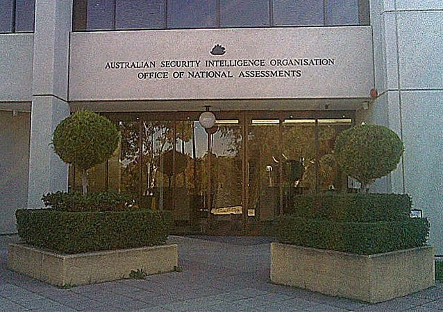 澳大利亚安全情报组织