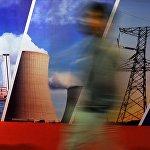 俄日中韩四国将建亚洲能源圈项目工作小组