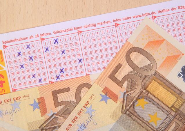 西班牙共产党支部赢得价值5600万欧元的彩票