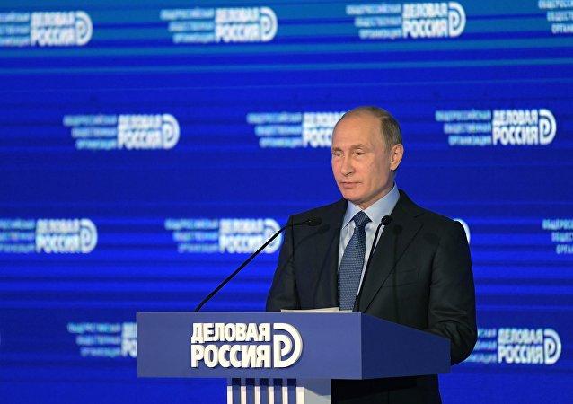 普京称当前目标在于实现经济的可持续增长