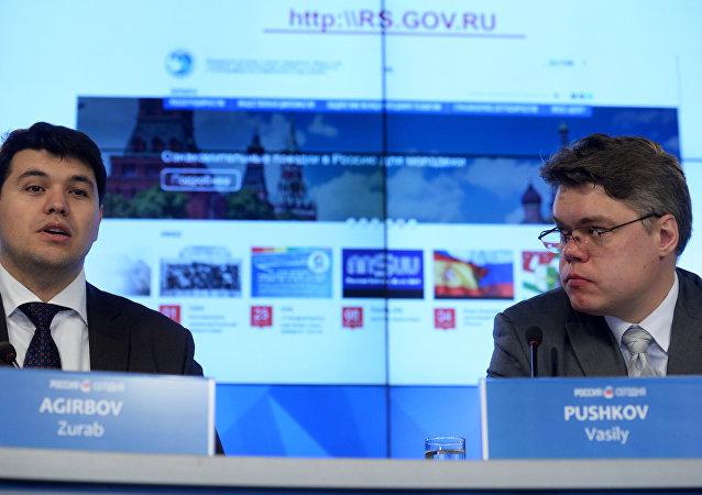 """""""卫星""""新闻通讯社建议金砖国家主要媒体就交换内容签署协议"""