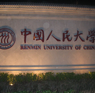 中国人民大学(资料图片)