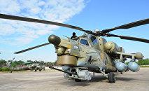 米-28NE直升機