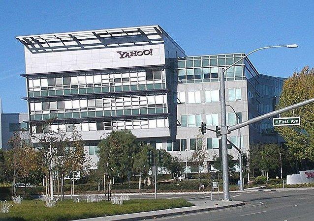 Yahoo!总部