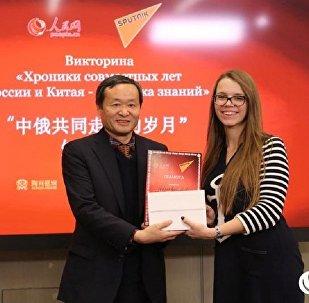 人民网与今日俄罗斯联合举办共同走过的岁月知识竞赛