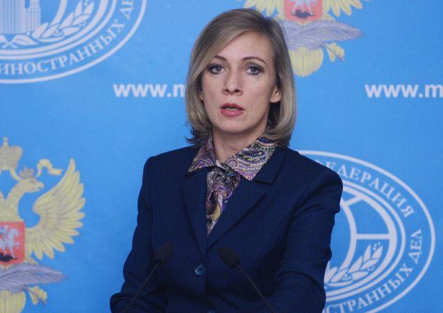 俄外交部发言人