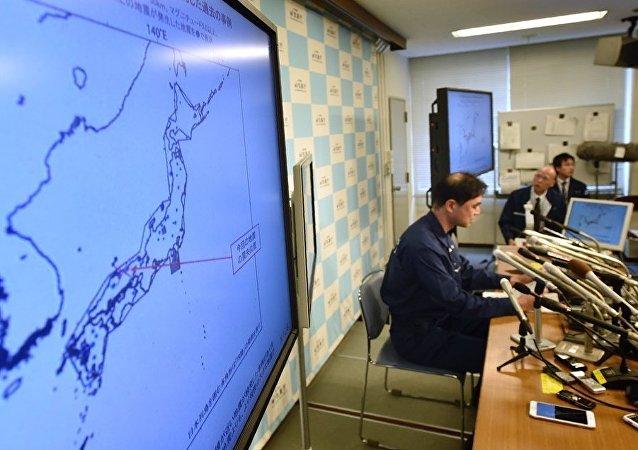 日本南部再次发生5.3级地震 无海啸危险