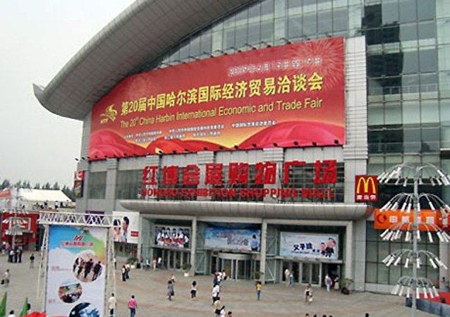 专家:中国农业对外投资仍处于初级阶段