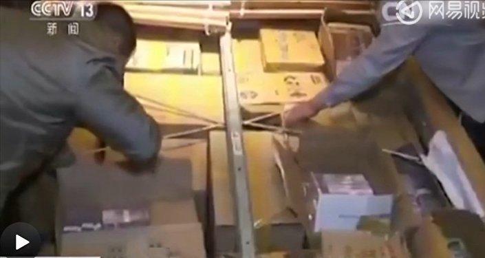 中国贪官又创下了贪污新纪录