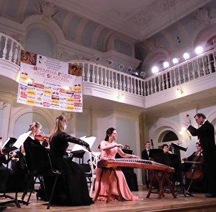 第十五届莫斯科国际音乐节