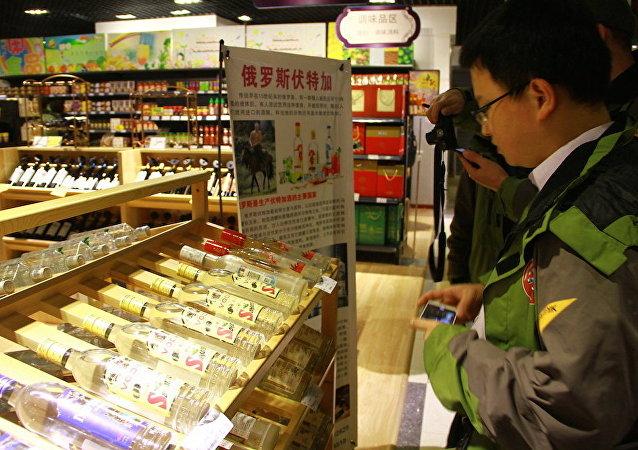 俄罗斯食品生产商将在广州进口食品展览会上展示其产品
