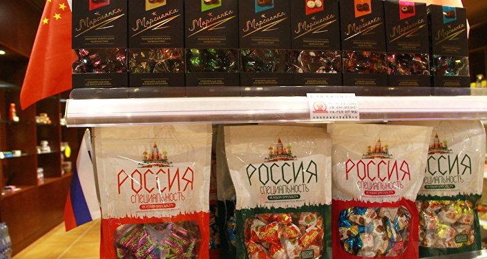 俄罗斯食品