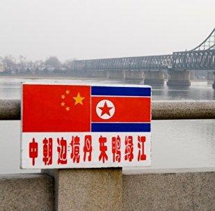 中朝公司合谋违反联合国制裁决议