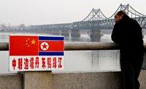 """中国为解决朝鲜问题加强""""穿梭外交"""""""