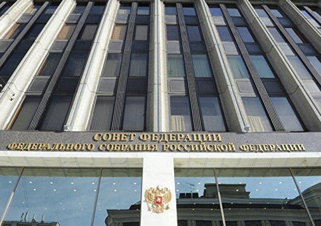 俄联邦委员会呼吁美国国会维护伊朗核协议