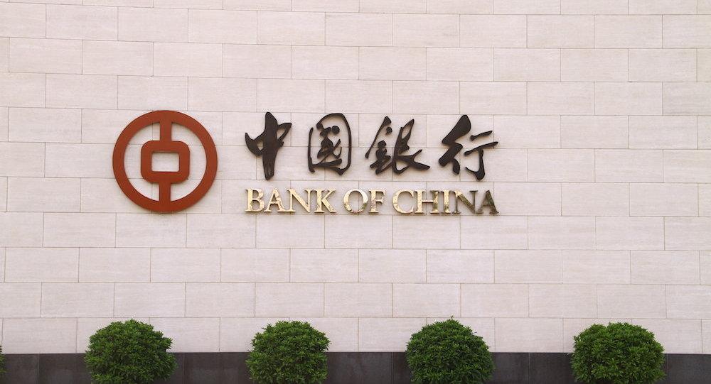 中国银行子行入围俄十大最可靠银行