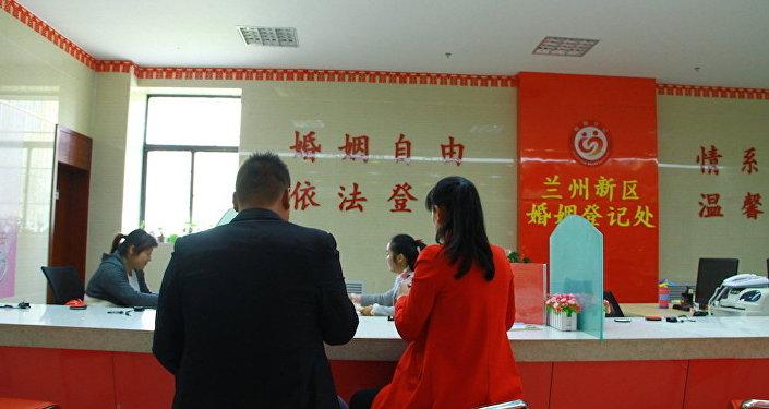 中國婚姻登記處