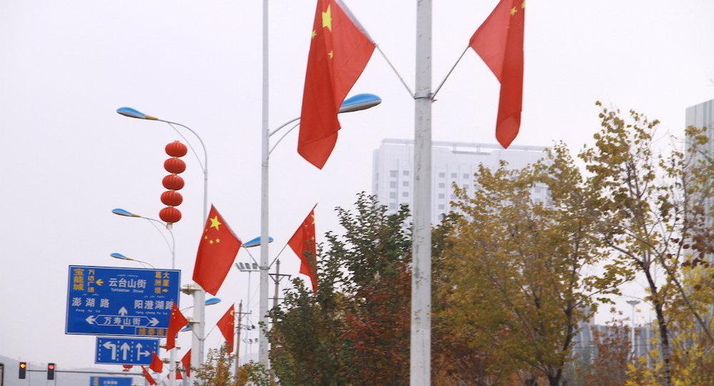 美方罔顾事实围绕涉疆问题为干涉中国内政蓄意制造借口