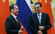 俄中两国总理11月7日将在圣彼得堡举行会晤
