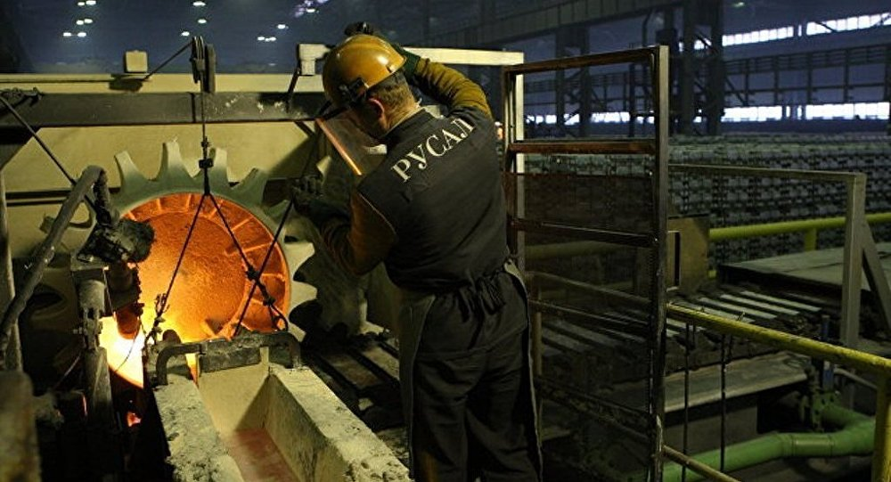 俄Vi Holding集团11月3日将启动高精铝合金轧制产品生产工厂二期