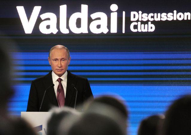 瓦尔代国际辩论俱乐部会议