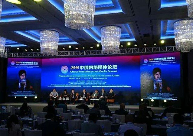 """""""今日俄罗斯""""国际新闻通讯社向中国媒体建议新合作项目"""