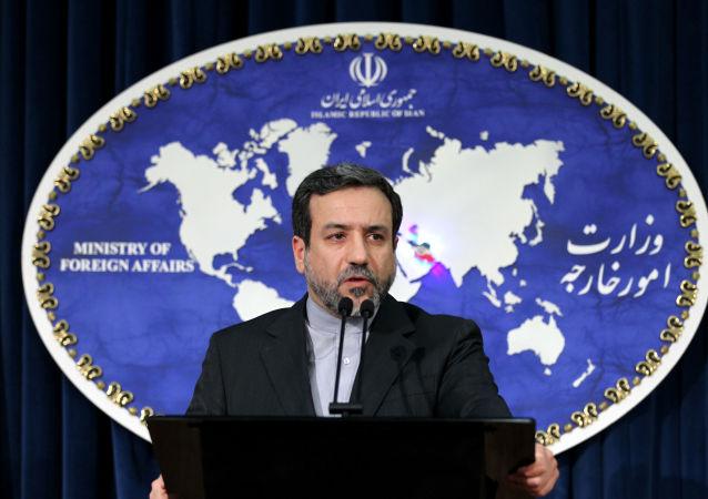 伊朗外交部称沙特被选入联合国人权委员会出于政治动机