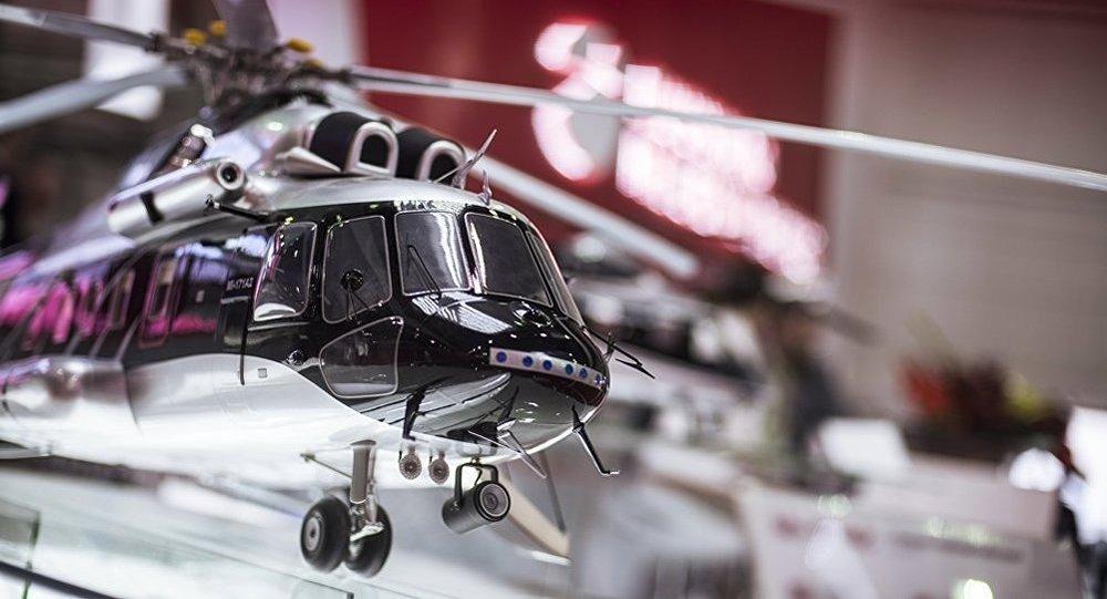 """""""俄直升机""""集团赢得向巴基斯坦供应米-171直升机招标"""