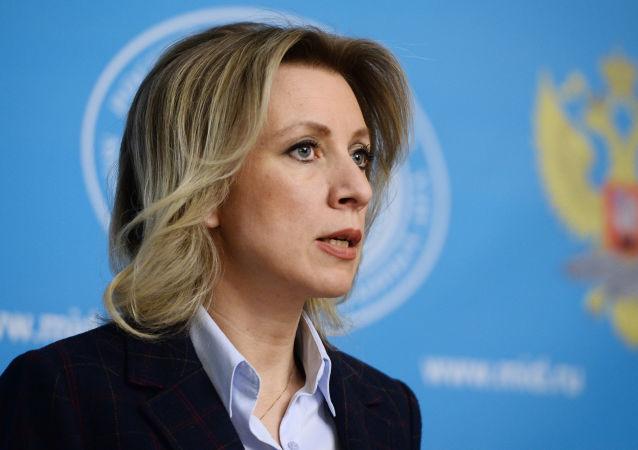 玛丽亚·扎哈罗娃