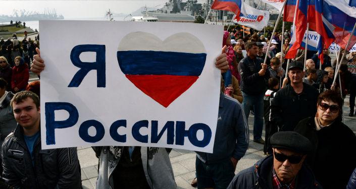 符拉迪沃斯托克,  俄全国人民民族统一日快乐