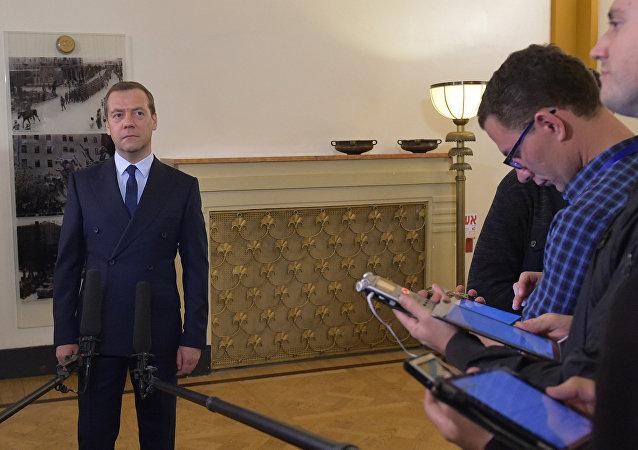 Официальный визит премьер-министра РФ Д.Медведева в Израиль